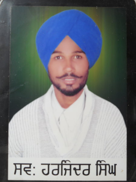 Photo of Harjinder Singh,  disappeared on October 21, 1992, in Mehna,  by Punjab Police