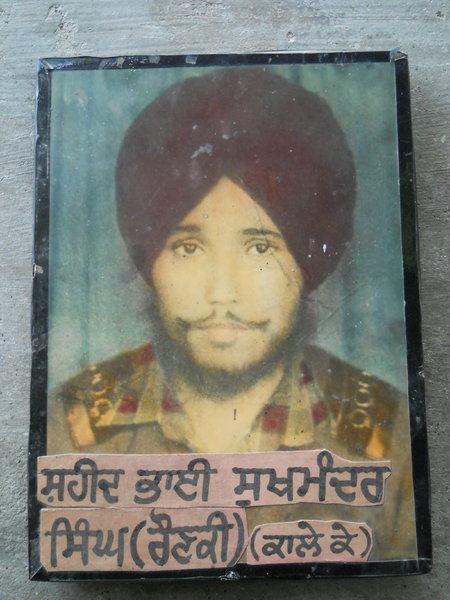 Photo of Mander Singh, victim of extrajudicial execution on July 6, 1987Punjab Police