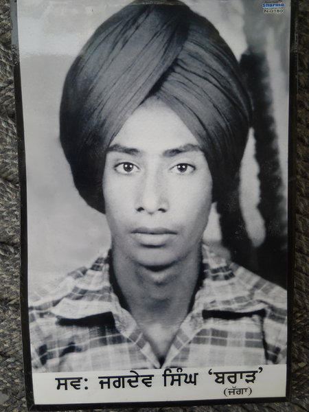 Photo of Jagdev Singh, victim of extrajudicial execution on March 03, 1989Punjab Police