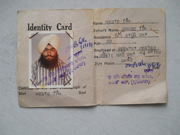 Photo of Avtar Singh, victim of extrajudicial execution on August 30, 1993, in Jagraon, by Punjab Police