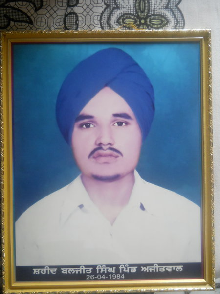 Photo of Baljeet Singh, victim of extrajudicial execution on April 26, 1984, in Moga, by Punjab Police; Border Security Force; Central Reserve Police Force