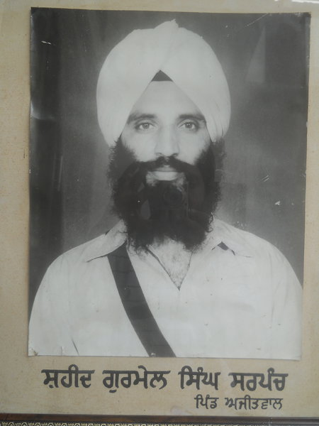 Photo of Gurmail Singh Gaila, victim of extrajudicial execution on April 26, 1984Border Security Force