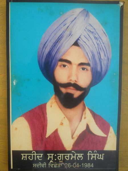 Photo of Gurmail Singh, victim of extrajudicial execution on April 26, 1984, in Moga, by Punjab Police; Border Security Force