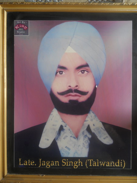 Photo of Jagan Singh, victim of extrajudicial execution on June 06, 1984 by ArmyArmy