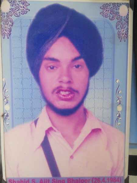 Photo of Ajeet Singh, victim of extrajudicial execution on April 26, 1984, in Moga, by Punjab Police; Central Reserve Police Force