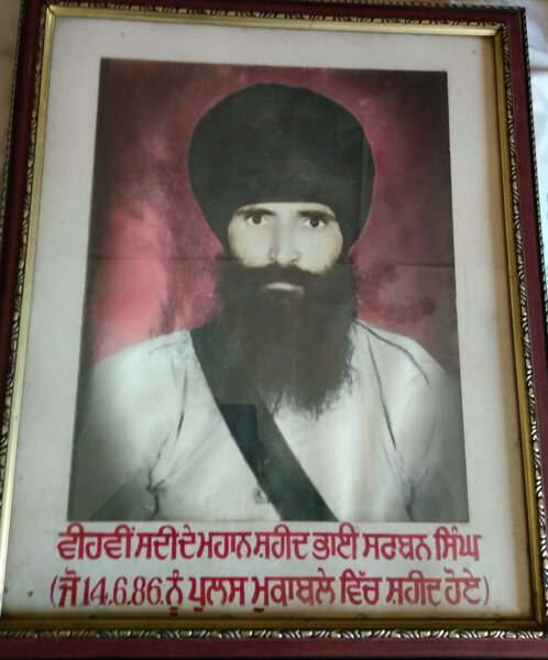 Photo of Sarban Singh, victim of extrajudicial execution on June 14, 1986, in Dharamkot, Moga, by Punjab Police