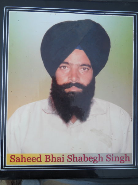 Photo of Subeg Singh, victim of extrajudicial execution on January 12, 1990, in Muktsar, Fazilka, by Punjab Police; Central Reserve Police Force
