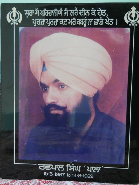 Photo of Rashpal Singh, victim of extrajudicial execution between August 12, 1989 and August 14,  1989Punjab Police