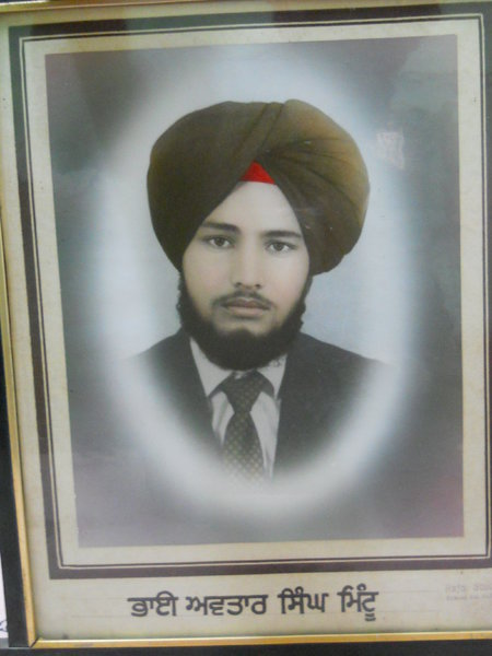 Photo of Avtar Singh, victim of extrajudicial execution between July 1, 1989 and August 31,  1989