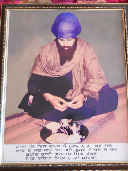 Photo of Gurnam Singh, victim of extrajudicial execution on December 04, 1989, in Samrala, Ludhiana,  by Punjab Police; Black cat, in Samrala, Ludhiana, by Punjab Police