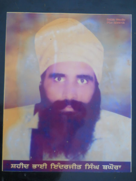 Photo of Inderjeet Singh, victim of extrajudicial execution on November 15, 1988, in Jalandhar, by Punjab Police; Central Reserve Police Force