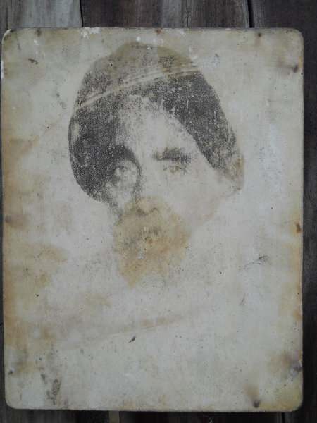 Photo of Joginder Singh, victim of extrajudicial execution on April 6, 1983, in Patiala, by Punjab Police