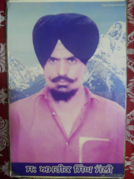 Photo of Amrik Singh,  disappeared on October 17, 1992, in Samana CIA Staff, Samana,  by Punjab Police; Criminal Investigation Agency