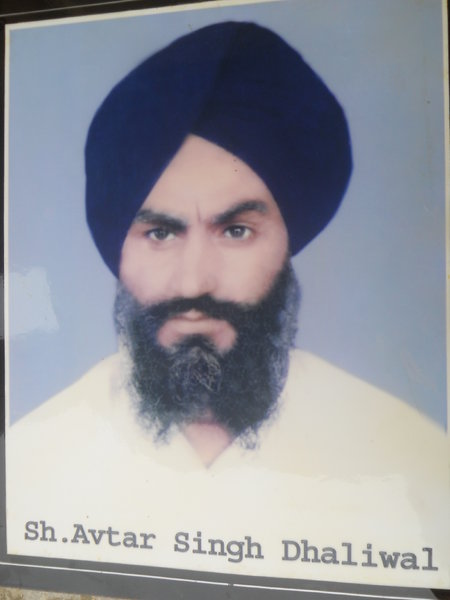 Photo of Avtar Singh, victim of extrajudicial execution on August 06, 1991, in Patran, Patiala CIA Staff,  by Punjab Police; Criminal Investigation Agency, in Patiala CIA Staff, by Criminal Investigation Agency