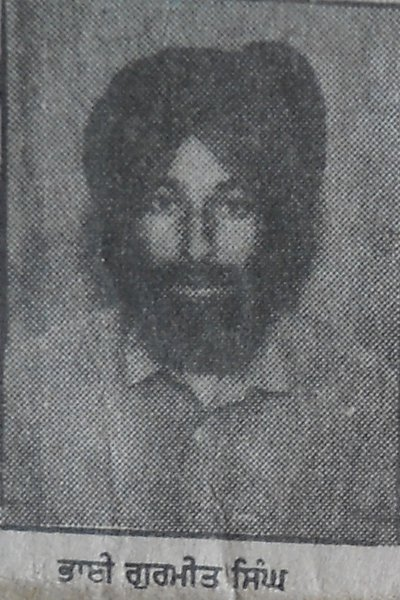Photo of Gurmeet Singh, victim of extrajudicial execution on February 15, 1991, in Rupnagar, Bela, Chamkaur Sahib, by Punjab Police; Central Reserve Police Force; Black cat