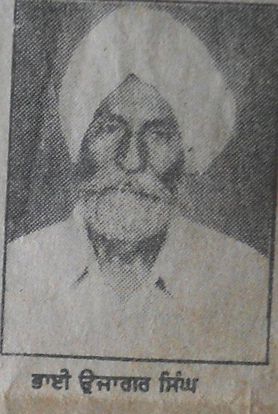 Photo of Ujjagar Singh, victim of extrajudicial execution on February 15, 1991, in Rupnagar, Bela, Chamkaur Sahib,  by Punjab Police; Central Reserve Police Force; Black cat, in Rupnagar, Bela, Chamkaur Sahib, by Punjab Police; Central Reserve Police Force; Black cat