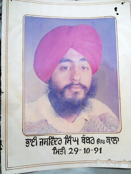 Photo of Jaswinder Singh, victim of extrajudicial execution on October 29, 1991, in Rupnagar, Singh, by Punjab Police