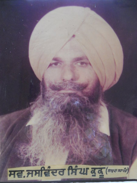 Photo of Jaswinder Singh, victim of extrajudicial execution on January 06, 1996, in Handiaya CIA Staff, by Criminal Investigation Agency