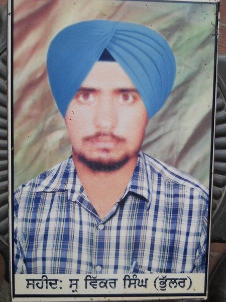 Photo of Bikar Singh, victim of extrajudicial execution between November 24, 1992 and November 25,  1992, in Handiaya CIA Staff,  by Criminal Investigation Agency, in Handiaya CIA Staff, by Punjab Police