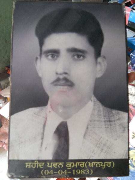 Photo of Pawan Kumar, victim of extrajudicial execution on April 04, 1983, in Malerkotla, by Punjab Police