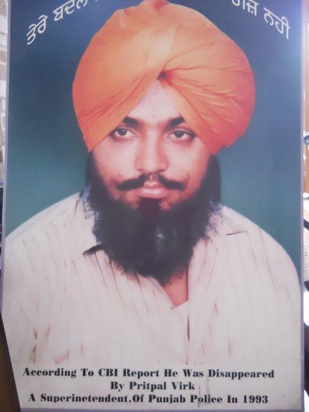 Photo of Tejinder Singh,  disappeared on July 13, 1993, in Sangrur, Bhawanigarh, Malerkotla,  by Punjab Police