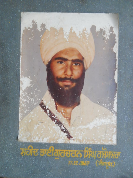 Photo of Gurcharan Singh, victim of extrajudicial execution on December 17, 1987, in Dhuri, by Punjab Police