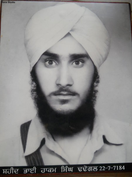 Photo of Hakam Singh, victim of extrajudicial execution on July 22, 1984, in Sidhwan Bet, by Punjab Police