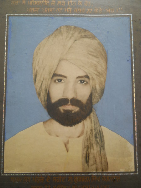 Photo of Gurcharan Singh, victim of extrajudicial execution on April 04, 1983, in Malerkotla, by Punjab Police