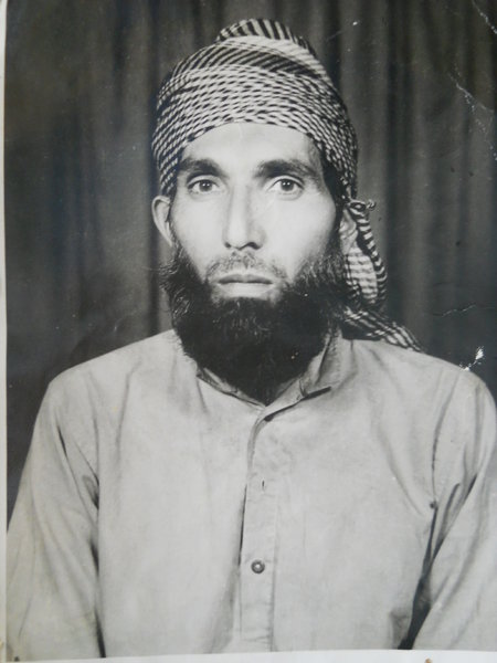 Photo of Mohamad Rafiq, victim of extrajudicial execution on April 4, 1983, in Malerkotla, by Punjab Police