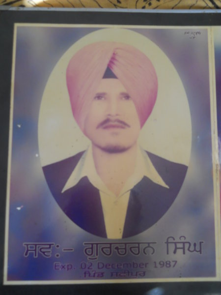Photo of Gurcharan Singh, victim of extrajudicial execution on December 02, 1987Central Reserve Police Force