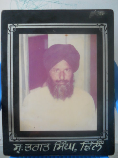Photo of Bhagat Singh,  disappeared on June 17, 1993, in Malerkotla,  by Punjab Police