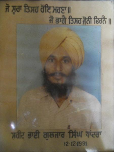 Photo of Gulzar Singh, victim of extrajudicial execution on December 12, 1991Punjab Police