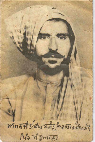 Photo of Amarjeet Singh, victim of extrajudicial execution on April 4, 1983, in Malerkotla, by Punjab Police